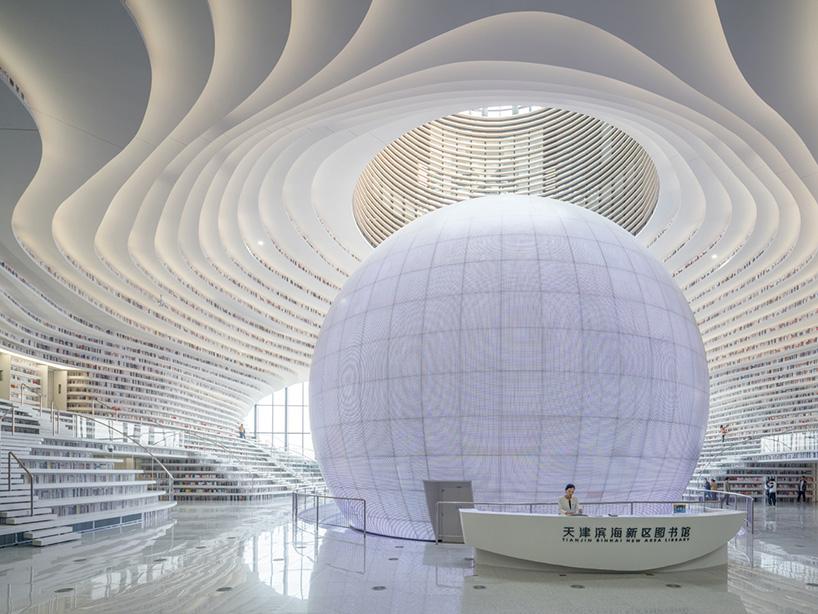 中国のクールな図書館1